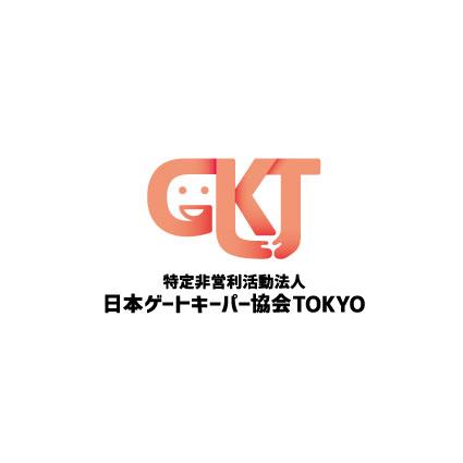 NPO法人日本ゲートキーパー協会TOKYOのロゴ